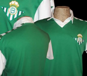 REAL BETIS | MODELO ALTERNATIVO | TEMPORADA 1983/1984